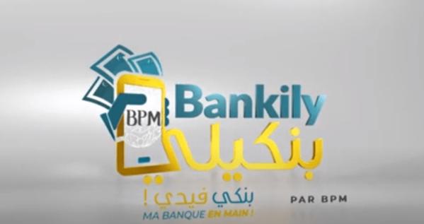 Banque Populaire de Mauritanie