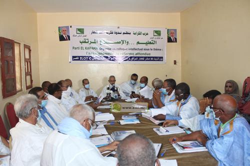 Nouakchott : Le parti El Karama organise un colloque intellectuel sur le thème « enseignement et la réforme attendue