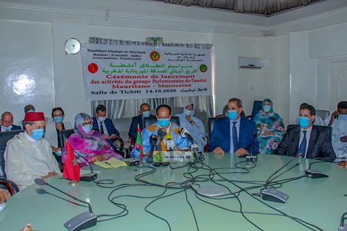 Création d'un groupe parlementaire d'amitié mauritano-marocaine