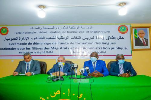 ENAJM : Lancement de l'Unité de formation en langues nationales