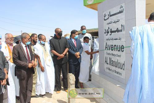 Le nom du fakih El Maouloud Ould Mohamed Ould Brahim donné à une des avenues de Dar Naïm