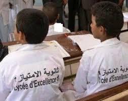 Nouakchott : Un sit-in contre la suppression des écoles et lycées d'Excellence