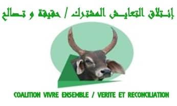 Visite présidentielle à la Vallée : La CVE / VR appelle Ghazouani à « l'essentiel »
