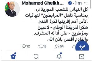 Le Président de la République félicite le peuple mauritanien à l'occasion de la qualification des Mourabitounes aux phases finales de la CAN