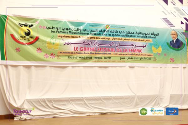 Félicitations pour la réussite du Grand Meeting de la Femme Mauritanienne