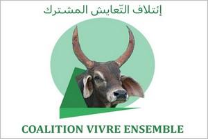 La CVE dénonce les évènements sanglants en Palestine et à EL QOODS (Communiqué)
