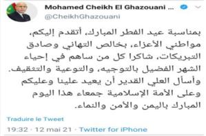 Le Président de la République félicite le peuple mauritanien à l'occasion de la fête bénie d'El Fitr