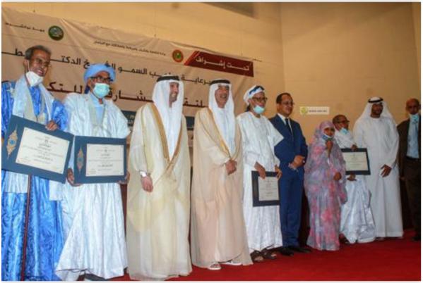 Le Forum mauritanien de la littérature, de la langue et de la culture honore quatre poètes mauritaniens
