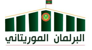 Convocation des juges de la Haute Cour de Justice pour élire son président et ses vice-présidents demain mardi (Communiqué)