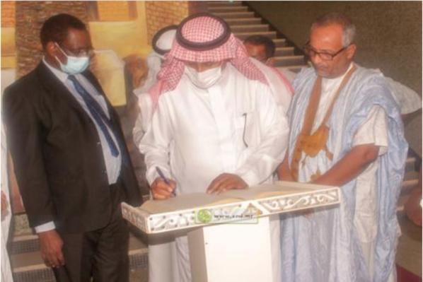 La délégation de la Fondation du Roi Abdel Aziz visite l'Office National des Musées en Mauritanie