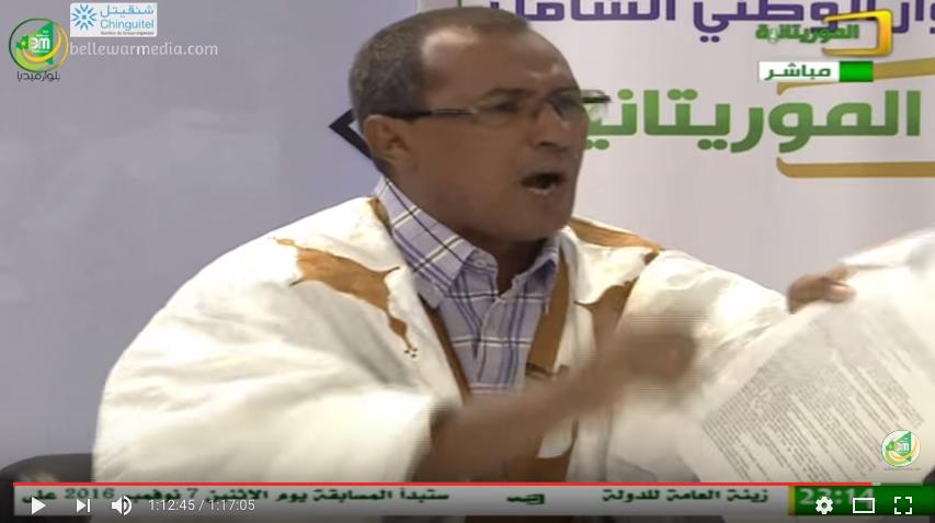Suicide en direct : Thiam Samba tombe dans le piège de Cheikh Abdallahi Ould Ahmed Babou...
