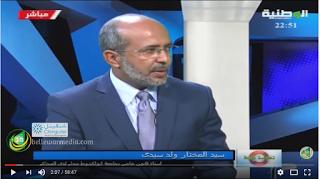 maître Sidi Moctar Ould Sidi avocat de la peine de mort