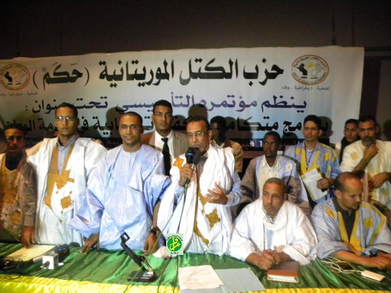 """Le parti des"""" masses mauritaniennes"""" tient son congrès constitutif à Nouakchot"""