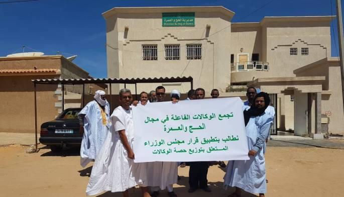 Pèlerinage : des agences de voyage demandent une répartition équitable des quotas