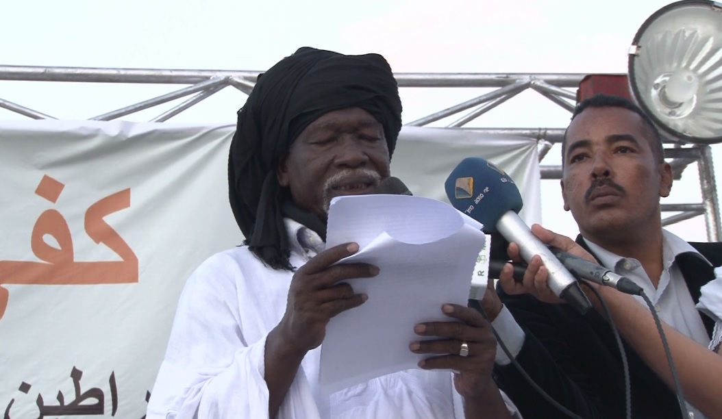"""Mauritanie : l'Islam """"instrumentalisé"""" pour justifier l'esclavage (Pdt Manifeste des Harratine)"""