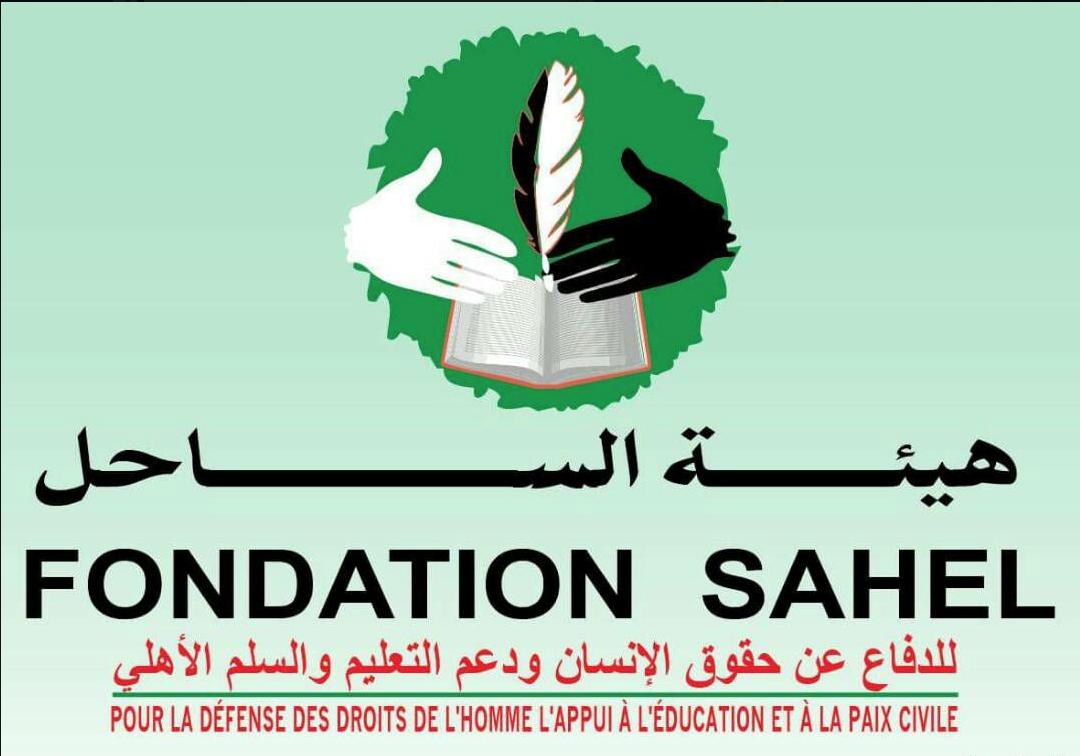 Annonce de la direction de l'institution Sahel