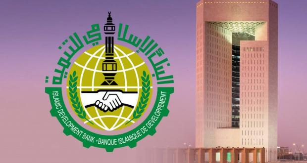 La Mauritanie prend part aux réunions annuelles du Groupe de la Banque Islamique de Développement