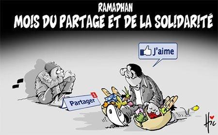 Le comité technique interministériel chargé de l'opération Ramadan annonce l'ouverture des points de vente des denrées de première nécessité à Nouakchott