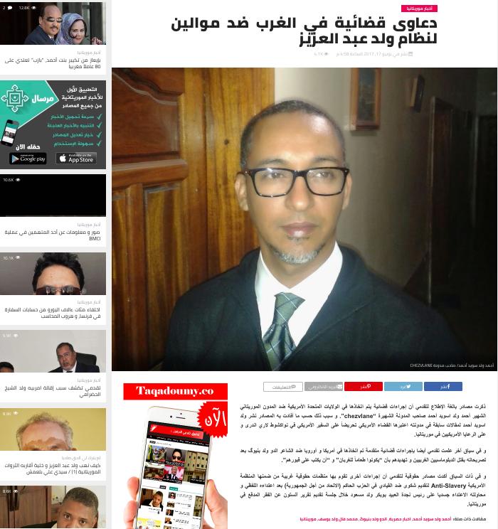 Actions en justice en cours en occident contre les soutiens au régime de Ould Abdel Aziz