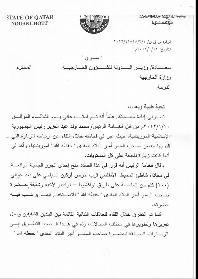 Révélations- Aziz a offert une île en Mauritanie pour l'émir du Qatar (ambassadeur)