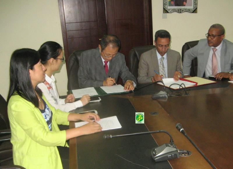 Signature d'une convention Mauritanie – Chine pour l'extension d'installations de services