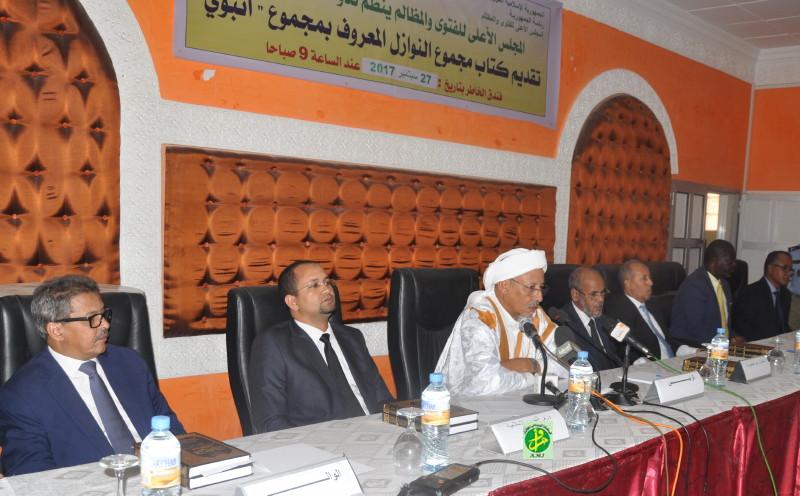 Colloque sur la présentation d'un recueil de jurisprudences en Fiqh