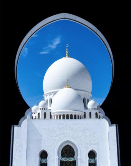 Inauguration d'une nouvelle Mosquée à Akjoujt