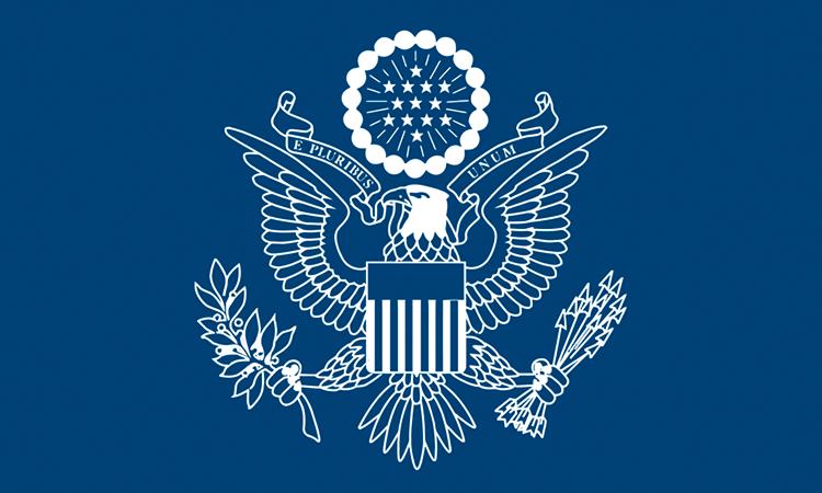 L'ambassadeur américain révèle le sort de l'ancienne ambassade US à Nouakchott