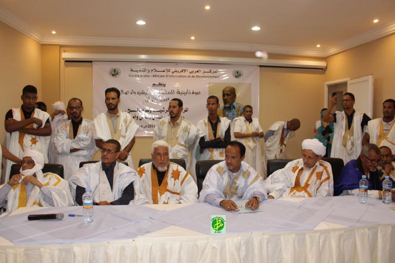 Organisation d'une soirée à la mémoire de l'ancien ministre Feu Rachid Ould Saleh