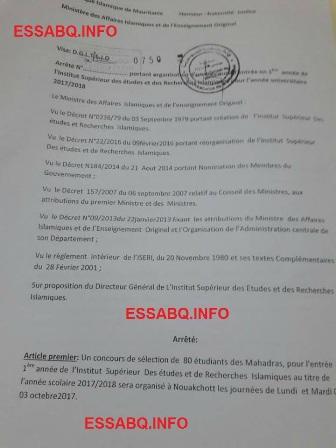 Le ministre de l'orientation islamique piégé par des documents en français