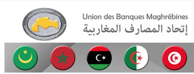 La ministre déléguée reçoit une délégation de l'Union des Banques maghrébines