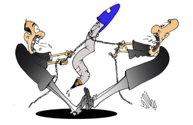 Le caricaturiste de l'AMI licencié