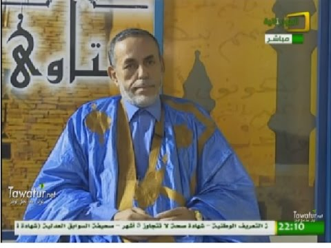 Mkheitir : un savant mauritanien nie avoir signé une déclaration contre le verdict de Nouadibou