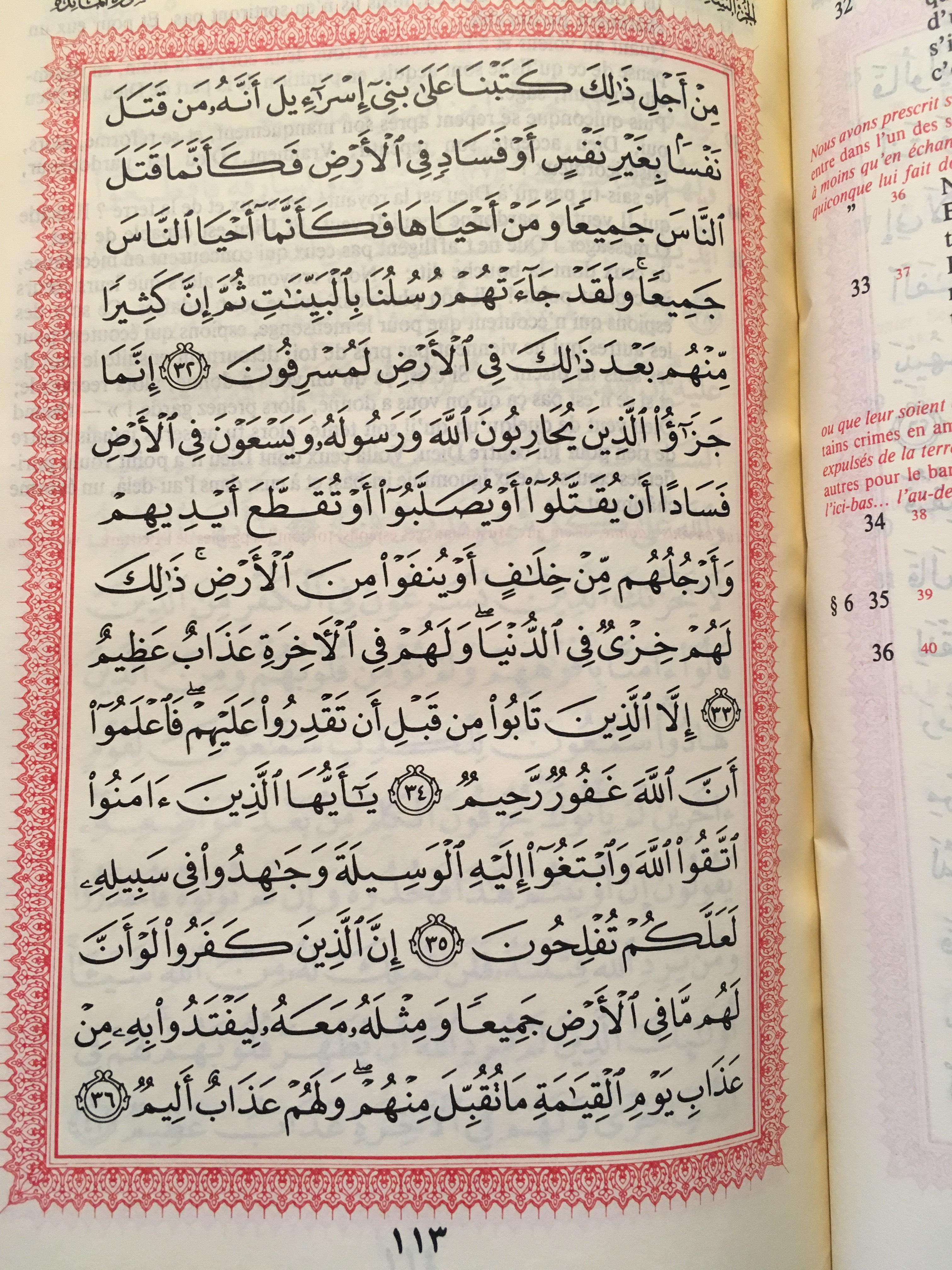 Une question d'un musulman aux oulémas qui réclament la mort pour Mkheitir