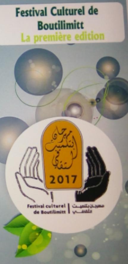 Premier festival de l'histoire de Boutilimit : culture et patrimoine