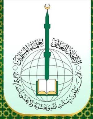 L'union des savants musulmans déclarés terroristes par l'Arabie Saoudite et ses alliés