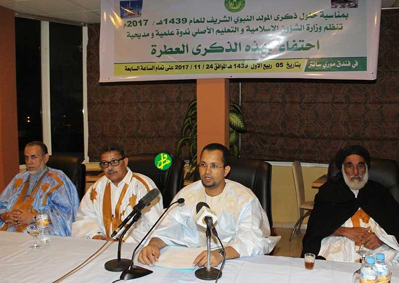 Le ministère des Affaires islamiques organise une cérémonie de commémoration de la naissance du Prophète (PSL)
