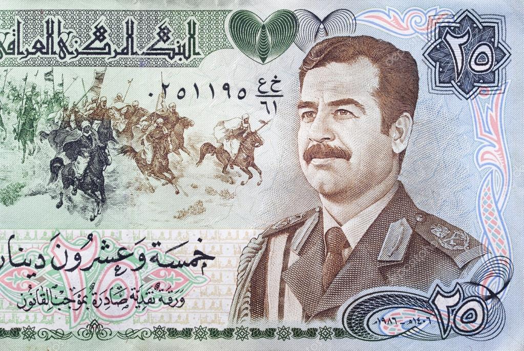 Mauritanie : un ministre se réfère au dinar irakien pour expliquer la réforme monétaire voulu par le Président