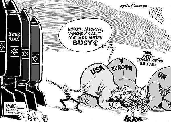 """L'Iran """"ne tolérera pas"""" la décision de Trump sur Jérusalem"""