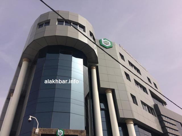 Mauritanie: naissance d'une nouvelle banque, BMI
