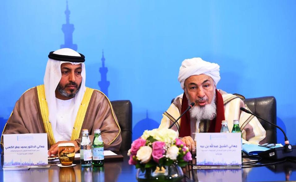 Cheikh Abdoullah Ould  Boya pour la paix
