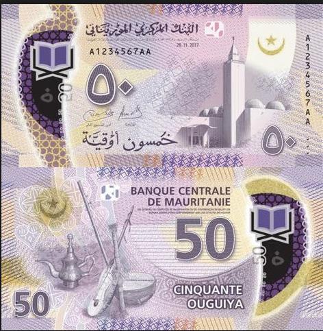L'Assemblée nationale adopte le projet de loi de réhabilitation relatif, au changement de la règle de base de l'unité monétaire nationale