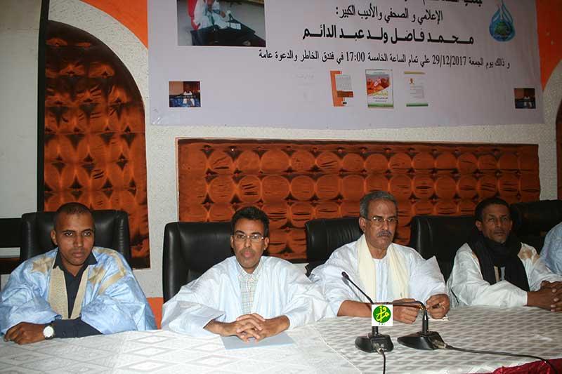Soirée à la mémoire du défunt de la scène culturelle le journaliste Feu Mohamed Fadel Ould Abd Dayem