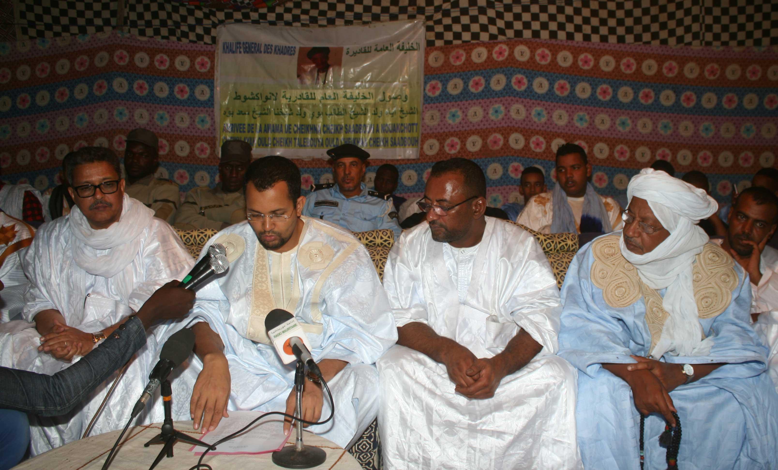 Organisation d'un colloque sur le rôle du soufisme dans la lutte contre l'extrémisme