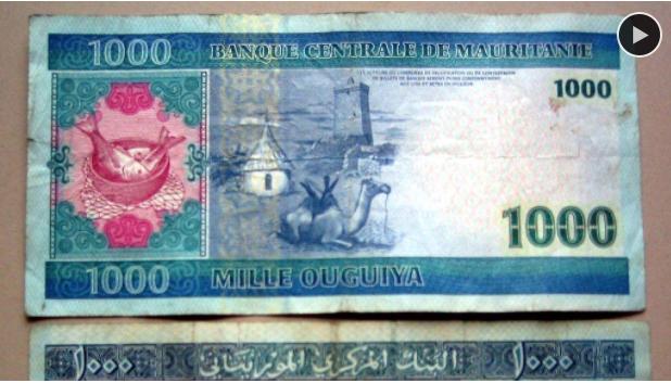 Début de la réduction de la masse monétaire en circulation en Mauritanie