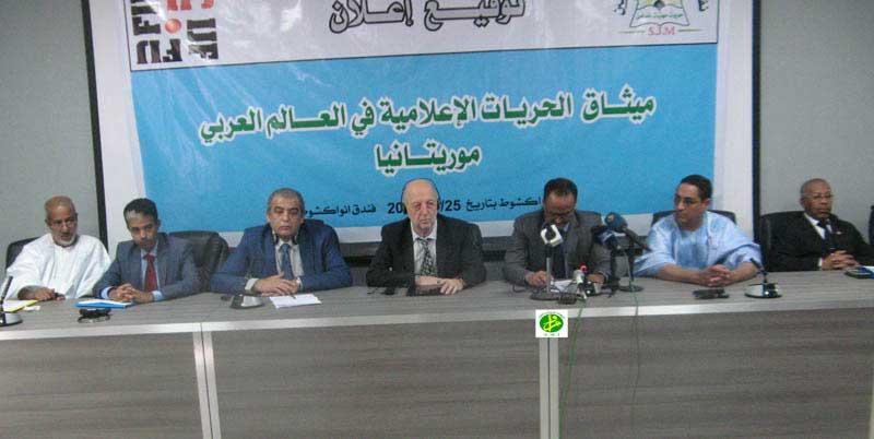 Signature d'une charte des libertés d'expression dans le monde arabe