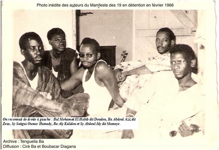 Nécrologie: Disparition de Bal Mohamed