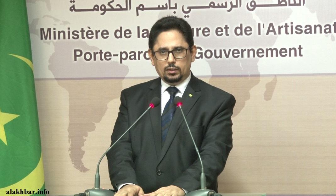"""Mauritanie : l'opposition n'accédera """"jamais"""" au pouvoir (Gouvernement)"""