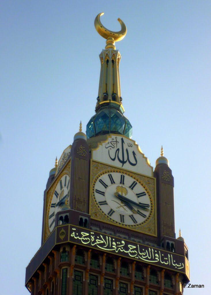 Tirage au sort pour le choix des mauritaniens devant s'acquitter du pèlerinage au titre de l'année 1439 d'El Hégire