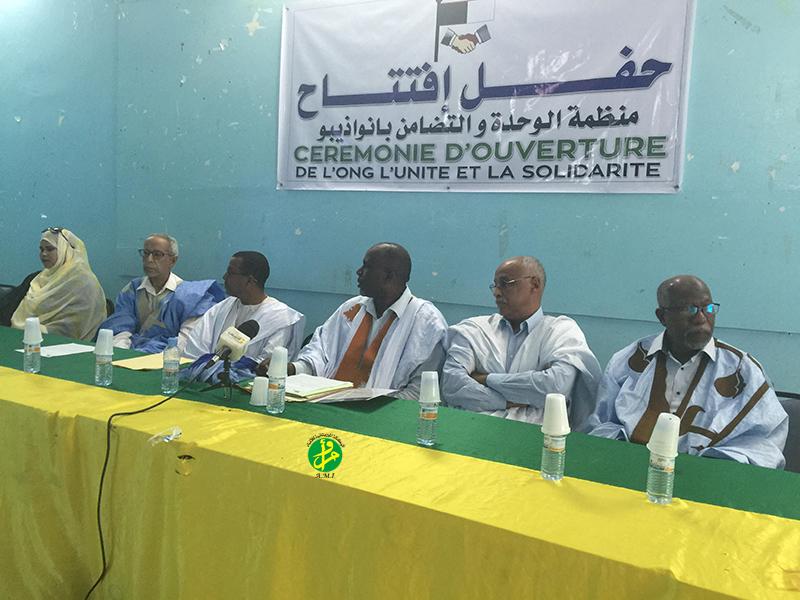 L'Organisation Unité et Solidarité lance ses activités à Nouadhibou